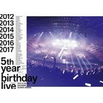 乃木坂46 5th YEAR BIRTHDAY LIVE 2017.2.20-22 SAITAMA SUPER ARENA DAY1・DAY2・DAY3 コンプリートBOX [7DVD+豪華フ DVD 特典あり