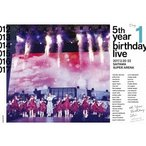 ǵ�ں�46 5th YEAR BIRTHDAY LIVE 2017.2.20-22 SAITAMA SUPER ARENA DAY1 DVD