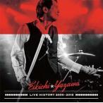 矢沢永吉 LIVE HISTORY 2000〜2015 CD