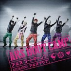 アルスマグナ アルス・ブートキャンプ [DVD+CD]<初回限定盤A> DVD