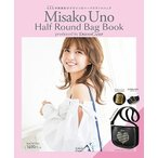 宇野実彩子 (AAA) Misako Uno Half Round Bag Book produced by DRESSCAMP Book ※特典あり