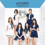 GFRIEND ��������䤿���� ��GFRIEND 1st BEST�� (B) ��CD+DVD�ϡ�������ס� CD ��ŵ����