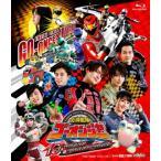 炎神戦隊ゴーオンジャー 10 YEARS GRANDPRIX<通常版> Blu-ray Disc