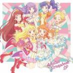 STAR☆ANIS スマホアプリ『アイカツ!フォト on ステージ!!』ミニアルバム AIKATSU SCRAPBOOK SP CD
