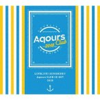 Aqours ��֥饤��!���󥷥㥤��!! Aqours CLUB CD SET 2018����ָ��������ס� 12cmCD Single