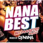 DJ NANA NANA BEST!! -BIG PAAARTYY Megamix- mixed by DJ NANA CD