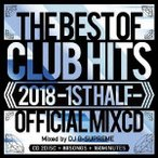 DJ B-SUPREME 2018 THE BEST OF CLUB HITS OFFICIAL MIXCD -1st half- CD