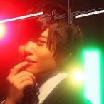 斉藤壮馬 デート [CD+DVD+ブックレット]<初回生産限定盤> 12cmCD Single