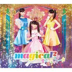magical2 ���ˤĤ��� /Ķ��å����� ��CD+DVD�ϡ������������ס� 12cmCD Single ��ŵ����