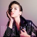 Dua Lipa デュア・リパ(ジャパン・スペシャル・エディション) CD