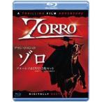 アラン ドロンのゾロ ブルーレイ 英語版    DVD イタリア語版 セット  Blu-ray