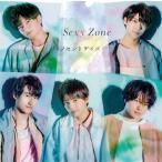 Sexy Zone イノセントデイズ<通常盤/初回限定ピクチャーレーベル仕様> 12cmCD Single 特典あり