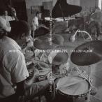 John Coltrane ザ・ロスト・アルバム<通常盤> SHM-CD
