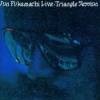 深町純 Triangle Session Deluxe Edition<生産限定低価格盤> CD