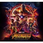 Alan Silvestri Avengers Infinity War CD