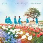 BiSH Life is beautiful/HiDE the BLUE<通常盤> 12cmCD Single