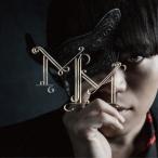 古川慎 miserable masquerade<通常盤> 12cmCD Single
