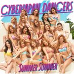 CYBERJAPAN DANCERS Summer Summer [CD+DVD+フォトブック]<初回限定盤> 12cmCD Single