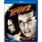 スピード2 <日本語吹替完全版> Blu-ray Disc