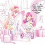 BEST FRIENDS! TVアニメ/データカードダス『アイカツフレンズ!』挿入歌シングル1 First Color:PINK 12cmCD Single