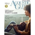 ACOUSTIC GUITAR MAGAZINE Vol.76 (2018年6月号) [MAGAZINE+CD] Magazine