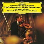 ナタン・ミルシテイン ブラームス、チャイコフスキー、メンデルスゾーン: ヴァイオリン協奏曲、ヴァイオリン・リサイタ SACD Hybrid