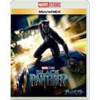 ブラックパンサー MovieNEX [Blu-ray Disc+DVD] Blu-ray Disc