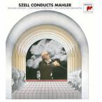 マーラー 交響曲第4 6 10番 R.シュトラウス 家庭交響曲 完全生産限定盤