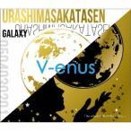 浦島坂田船 V-enus [CD+DVD]<初回限定生産盤A> CD 特典あり