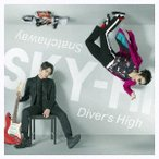 SKY-HI Snatchaway/Diver's High [CD+DVD+スマプラ付] 12cmCD Single