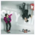 SKY-HI Snatchaway/Diver's High [スマプラ付] 12cmCD Single