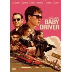 ベイビー・ドライバー DVD