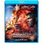 ピーター・バーグ バーニング・オーシャン Blu-ray Disc
