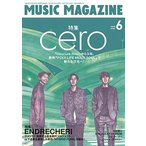 MUSIC MAGAZINE 2018年6月号 Magazine
