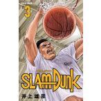 井上雄彦 SLAM DUNK 新装再編版 3 COMIC