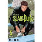 井上雄彦 SLAM DUNK 新装再編版 5 COMIC