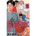 井上雄彦 SLAM DUNK 新装再編版 8 COMIC