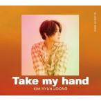 Kim Hyun Joong (SS501/�����) Take my hand (Type-A) ��CD+DVD�� 12cmCD Single