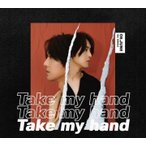 Kim Hyun Joong (SS501/�����) Take my hand (Type-B) ��CD+DVD�� 12cmCD Single