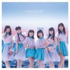 アイドルカレッジ AKATSUKI<通常盤A> 12cmCD Single
