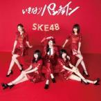 SKE48 いきなりパンチライン [CD+DVD]<初回生産限定盤 (TYPE-C)> 12cmCD Single