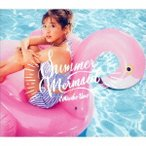 宇野実彩子 (AAA) Summer Mermaid [CD+DVD+スマプラ付] 12cmCD Single