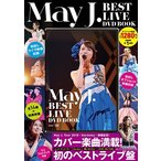 May J. May J. BEST LIVE DVD BOOK [BOOK+DVD] Book