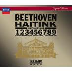 ベルナルト・ハイティンク ベートーヴェン: 交響曲全集、エグモント序曲<タワーレコード限定> CD