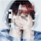 Plastic Tree インサイドアウト [CD+DVD]<初回限定盤A> 12cmCD Single 特典あり