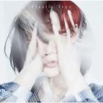 Plastic Tree インサイドアウト<通常盤> 12cmCD Single