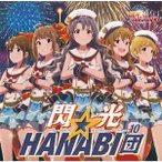 ┴о╕ўб∙HANABI├─ THE IDOLM@STER MILLION THE@TER GENERATION 10 ┴о╕ўб∙HANABI├─ 12cmCD Single ╞├┼╡двдъ