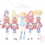 AIKATSU☆STARS! TVアニメ/データカードダス『アイカツスターズ!』ベストアルバム1 BRILLIANT☆STARS CD