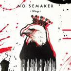 NOISEMAKER Wings [CD+DVD] 12cmCD Single