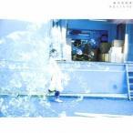 植田真梨恵 勿忘にくちづけ [CD+DVD]<初回限定盤> 12cmCD Single